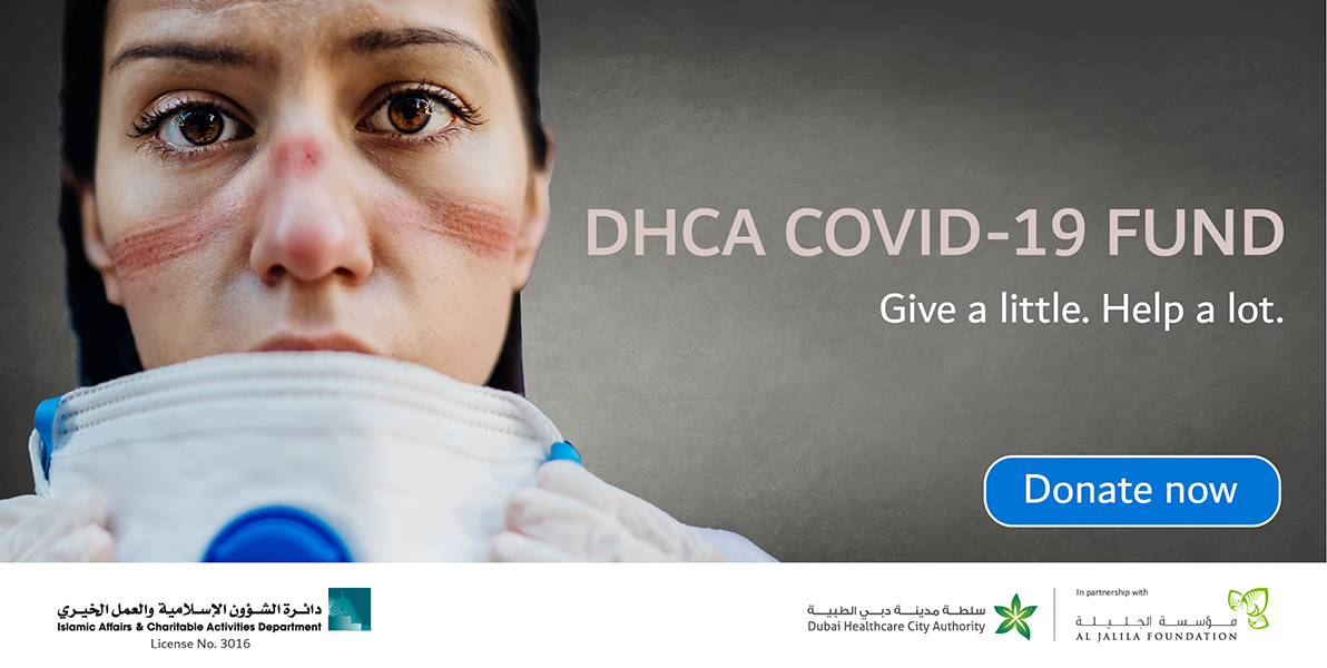 DHCA LAUNCHES 'COVID-19 FUND' IN PARTNERSHIP WITH  AL JALILA FOUNDATION TO SUPPORT PRIVATE HOSPTIALS AND PATIENTS