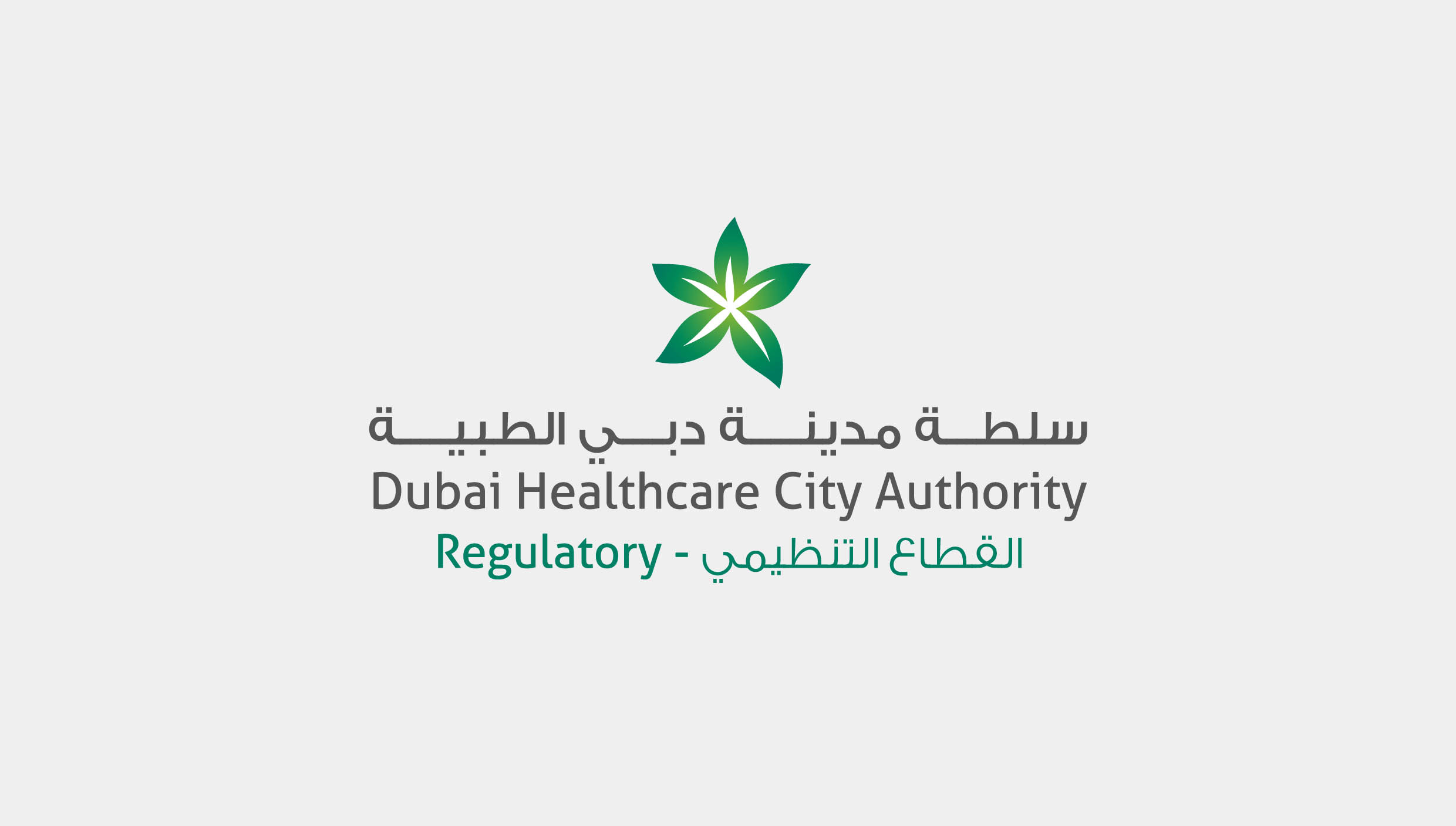 DUBAI HEALTHCARE CITY AUTHORITY ANNOUNCES PLANS TO BECOME THE UAE'S FIRST NATIONAL HEALTHCARE ACCREDITING BODY