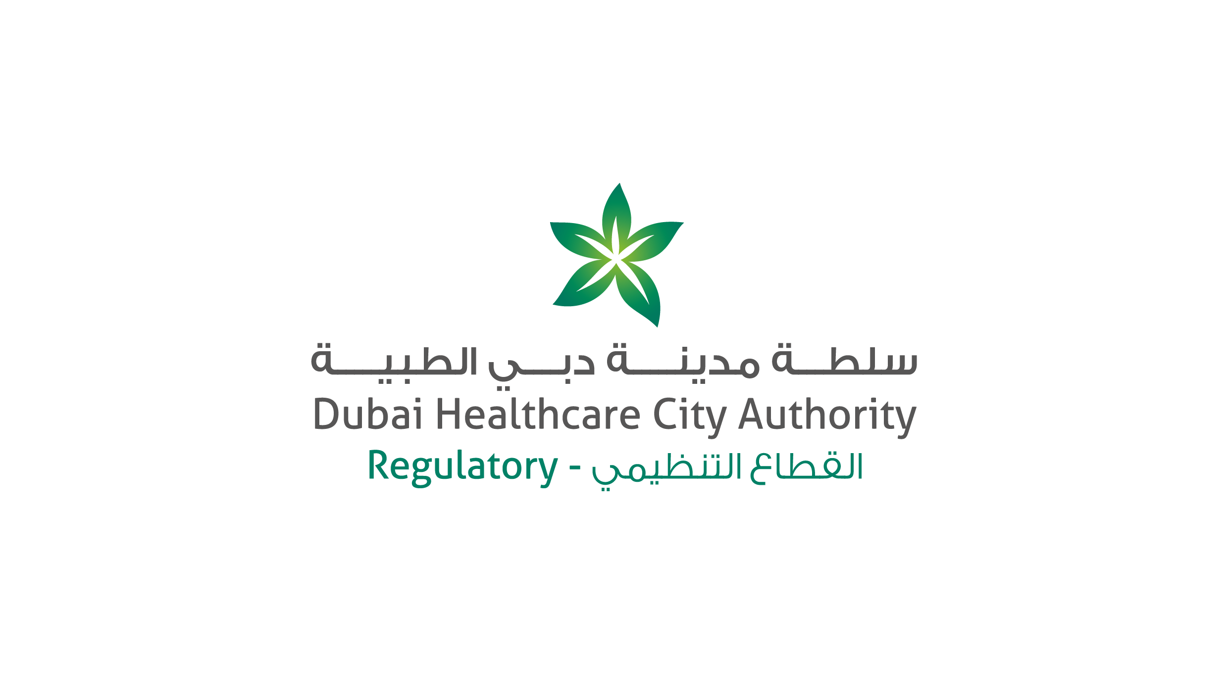 Dubai Healthcare City Regulatory releases new guidelines and policies